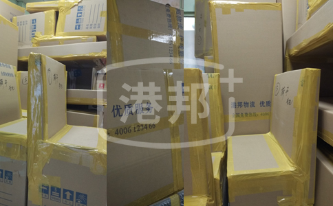 到南京长途搬家包装